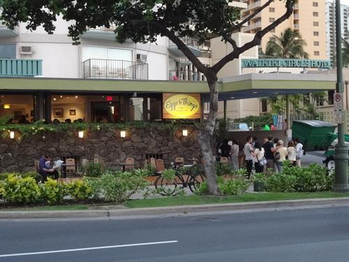 憧れのハワイへ♪①_e0146842_13445282.jpg