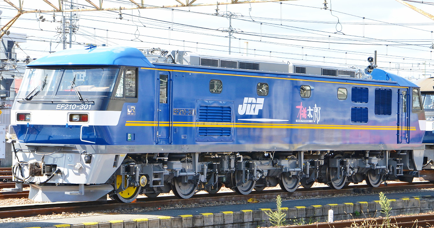 広島に新製車配置!EF210-301_a0251146_19553143.jpg