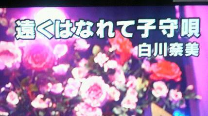 懐かしい昭和の歌!_d0051146_231283.jpg