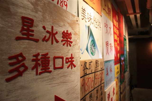 漢字が溢れるスタバで香港を感じる 星巴克 鴛鴦茶餐廳 いんよんちゃ ちゃんてぃん