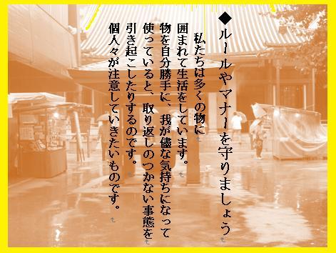 b0115959_14324146.jpg