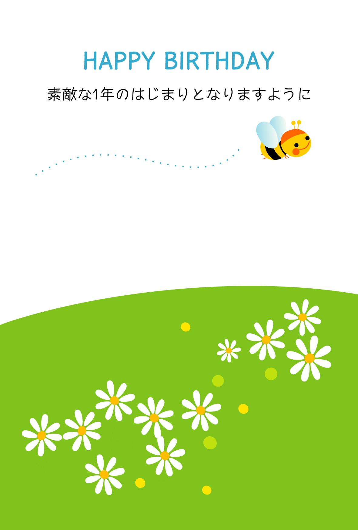 a0199979_12322638.jpg