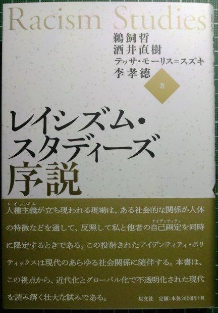 a0018105_19495652.jpg