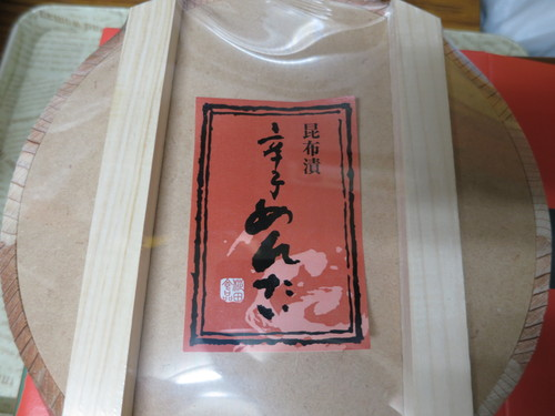 九州の味_d0111435_21405670.jpg