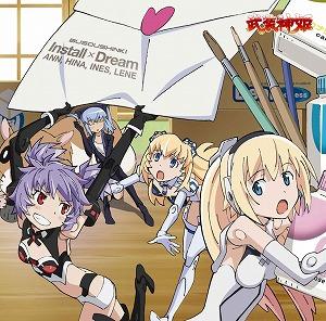 「武装神姫」オープニングテーマ「Install x Dream」10月17日発売_e0025035_7362048.jpg