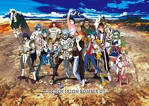 ゴールデンボンバーがアニメ「イクシオン サーガ DT」でアフレコ初体験!_e0025035_752581.jpg