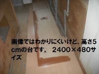 f0031037_23252193.jpg