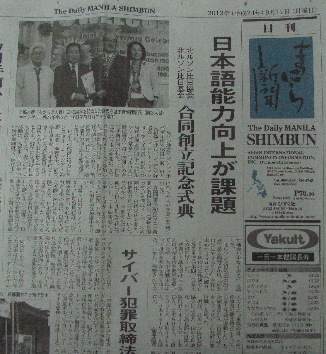 Congratulations Abong ! 40周年・25周年記念・着物ショー_a0109542_1671353.jpg