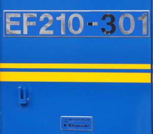 広島に新製車配置!EF210-301_a0251146_12341453.jpg