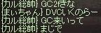 a0201367_2261812.jpg