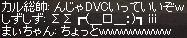 a0201367_312599.jpg