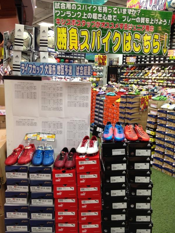 ライフカップ応援キャンペーン!!のお知らせ_e0157573_1862763.jpg