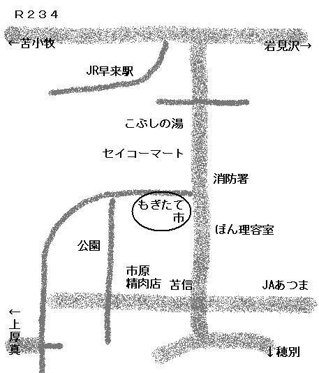 b0113186_1813180.jpg