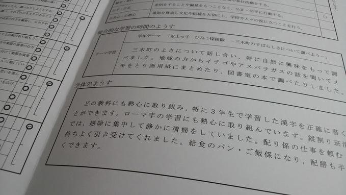 b0227193_9511984.jpg