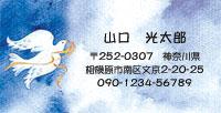 新商品が!!!_d0225198_20282358.jpg