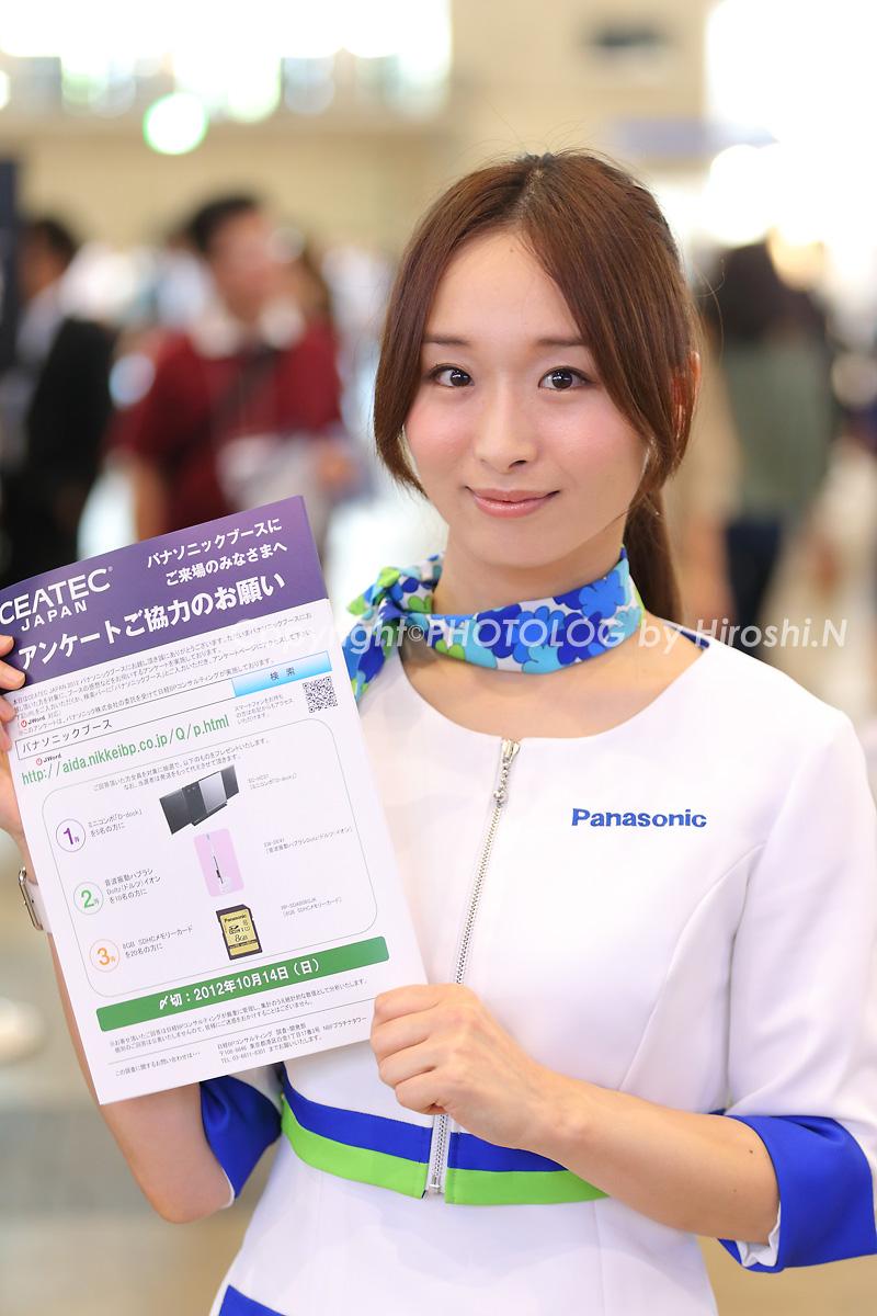 2012/10/7 Sat. CEATEC2012 コンパニオン_b0183406_2081457.jpg