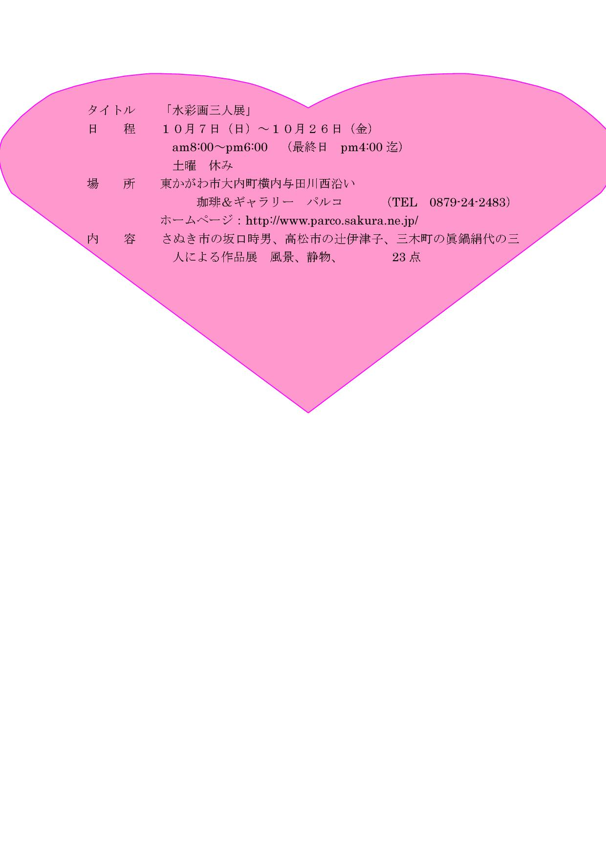 a0224310_21464011.jpg
