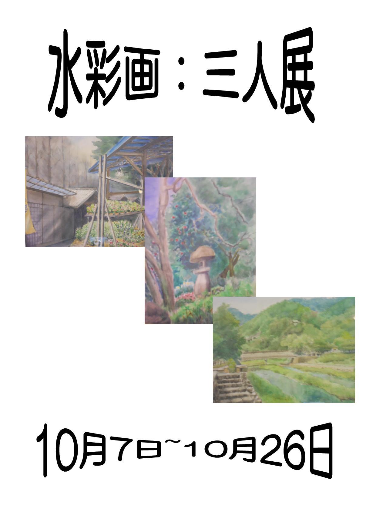 a0224310_2182781.jpg
