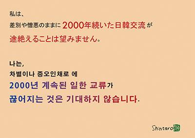 b0133911_1814451.jpg