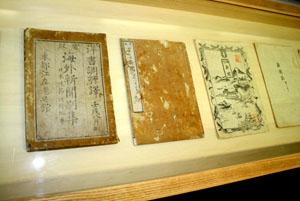 新潟市生涯学習センター主催の「市民大学」で東洋文化新聞研究所代表・羽島知之先生の講演がありました。_d0178825_12134675.jpg