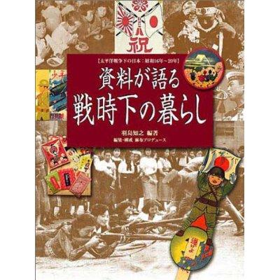 新潟市生涯学習センター主催の「市民大学」で東洋文化新聞研究所代表・羽島知之先生の講演がありました。_d0178825_13183097.jpg