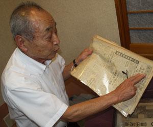 新潟市生涯学習センター主催の「市民大学」で東洋文化新聞研究所代表・羽島知之先生の講演がありました。_d0178825_13225643.jpg