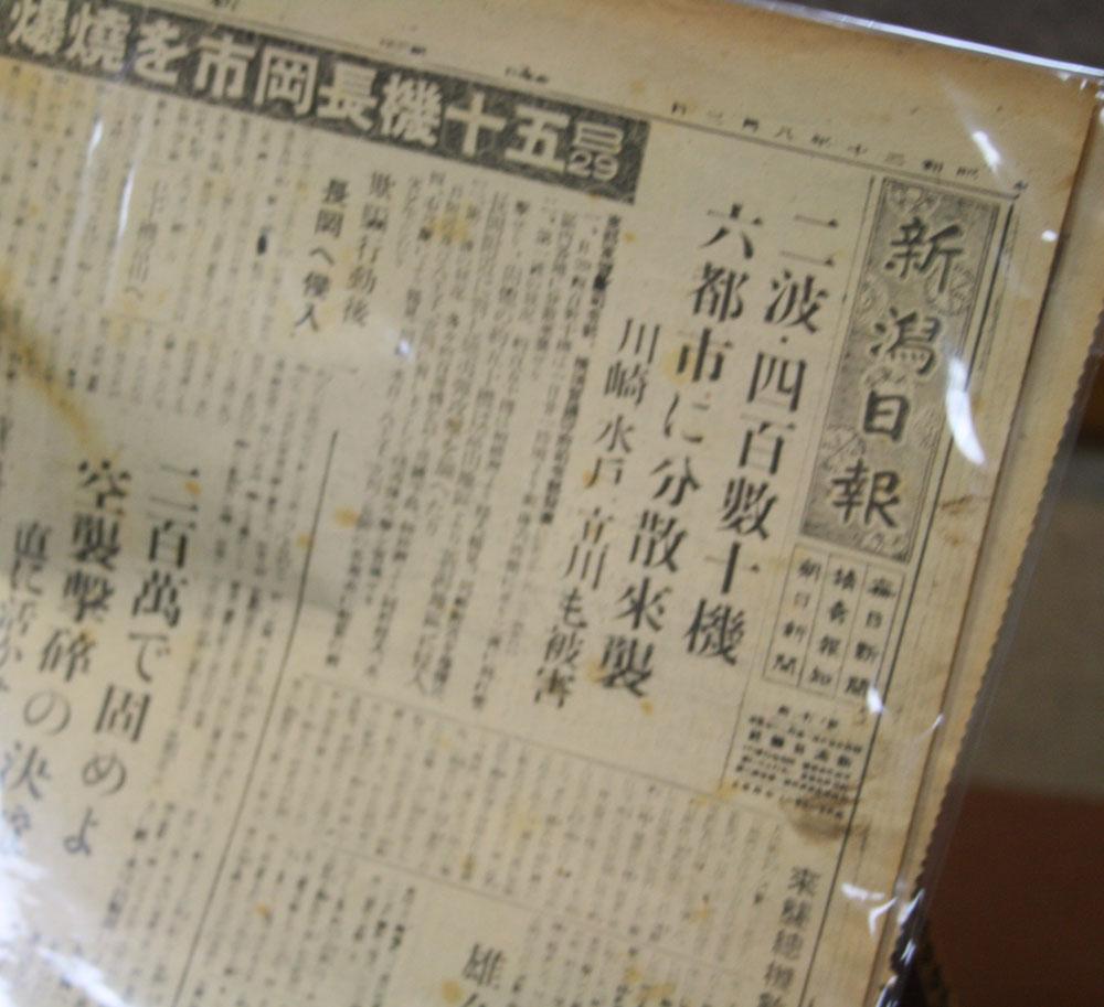 新潟市生涯学習センター主催の「市民大学」で東洋文化新聞研究所代表・羽島知之先生の講演がありました。_d0178825_13232974.jpg
