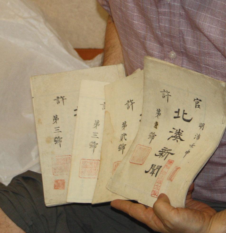 新潟市生涯学習センター主催の「市民大学」で東洋文化新聞研究所代表・羽島知之先生の講演がありました。_d0178825_13234349.jpg