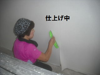 f0031037_21382017.jpg