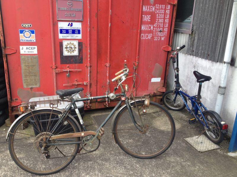 National自転車とDAHON自転車 : Edge ...