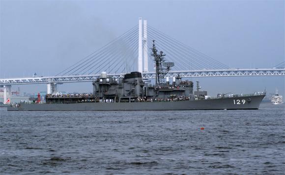 若竹型駆逐艦 - Wakatake-class destroyerForgot Password