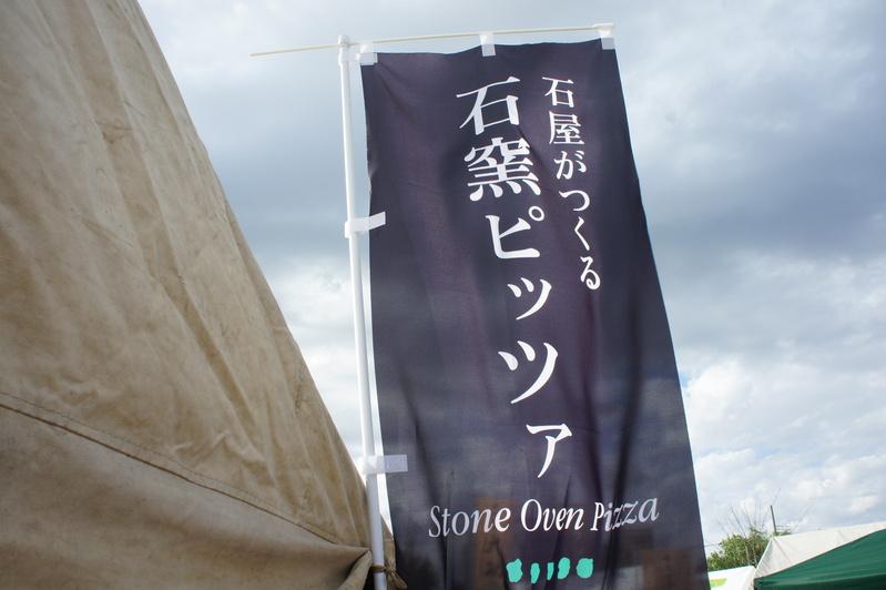 第5回東松戸まつり  2012.9.30_e0223769_17345636.jpg