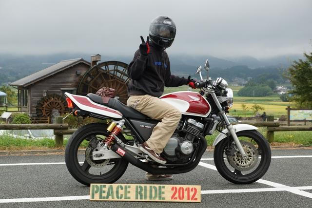 2012【臨時】PEACE RIDE 12:00~13:00の部_b0196590_9125469.jpg