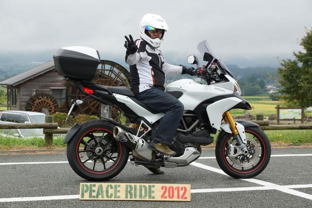 2012【臨時】PEACE RIDE 13:00~ラスト_b0196590_916079.jpg