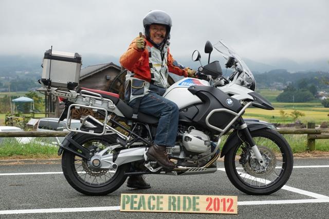 2012【臨時】PEACE RIDE 13:00~ラスト_b0196590_9161316.jpg