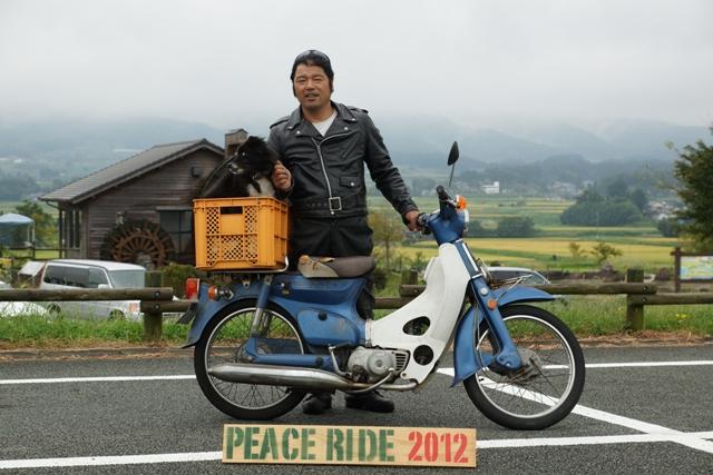 2012【臨時】PEACE RIDE 13:00~ラスト_b0196590_9162473.jpg