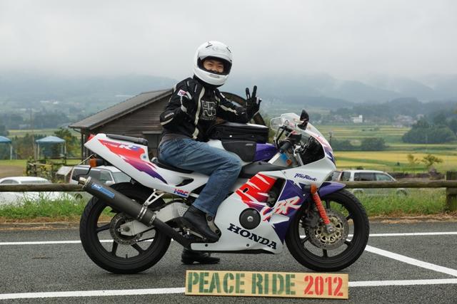 2012【臨時】PEACE RIDE 13:00~ラスト_b0196590_9164238.jpg