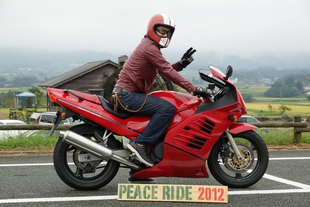 2012【臨時】PEACE RIDE 13:00~ラスト_b0196590_9165382.jpg