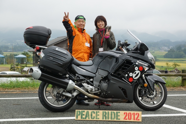 2012【臨時】PEACE RIDE 13:00~ラスト_b0196590_9172611.jpg