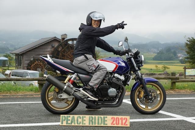 2012【臨時】PEACE RIDE 13:00~ラスト_b0196590_9173515.jpg