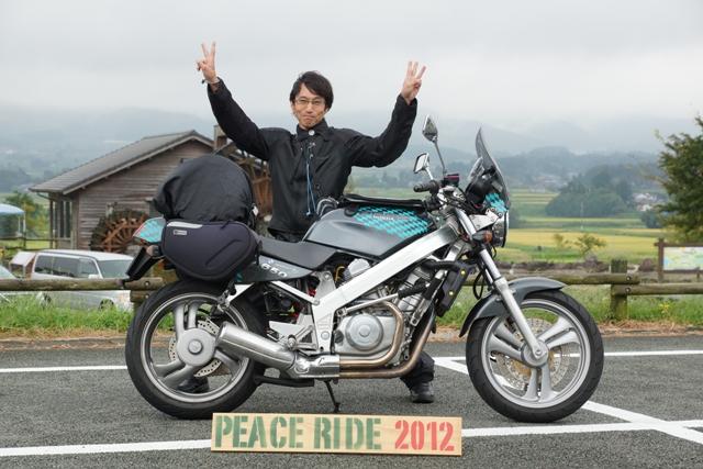 2012【臨時】PEACE RIDE 13:00~ラスト_b0196590_9174848.jpg