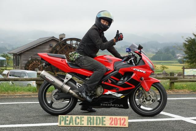 2012【臨時】PEACE RIDE 13:00~ラスト_b0196590_9175897.jpg