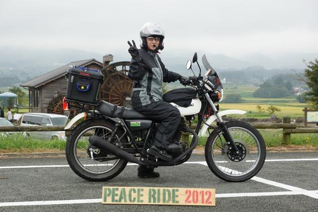 2012【臨時】PEACE RIDE 13:00~ラスト_b0196590_9181676.jpg