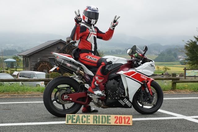 2012【臨時】PEACE RIDE 13:00~ラスト_b0196590_9182963.jpg