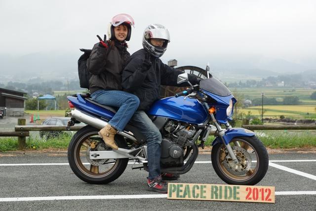 2012【臨時】PEACE RIDE 13:00~ラスト_b0196590_9184134.jpg