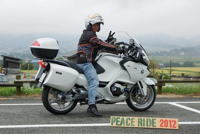 2012【臨時】PEACE RIDE 13:00~ラスト_b0196590_9185019.jpg