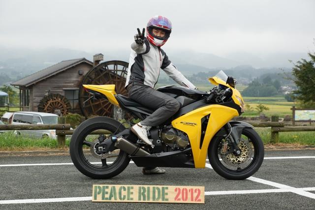 2012【臨時】PEACE RIDE 13:00~ラスト_b0196590_918764.jpg