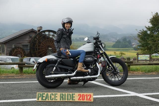 2012【臨時】PEACE RIDE 13:00~ラスト_b0196590_919061.jpg