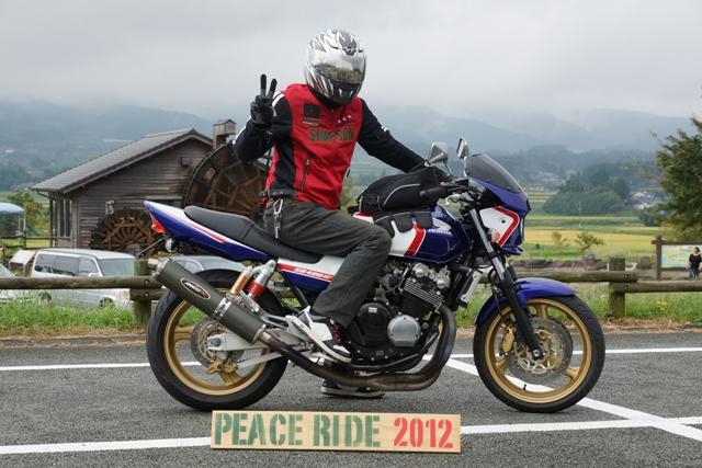 2012【臨時】PEACE RIDE 13:00~ラスト_b0196590_9192250.jpg