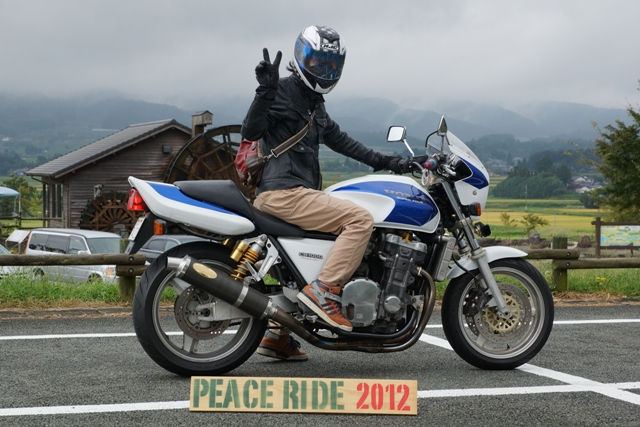 2012【臨時】PEACE RIDE 13:00~ラスト_b0196590_9193173.jpg